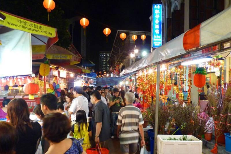 Kreta Ayer ตลาดเปียก, สิงคโปร์